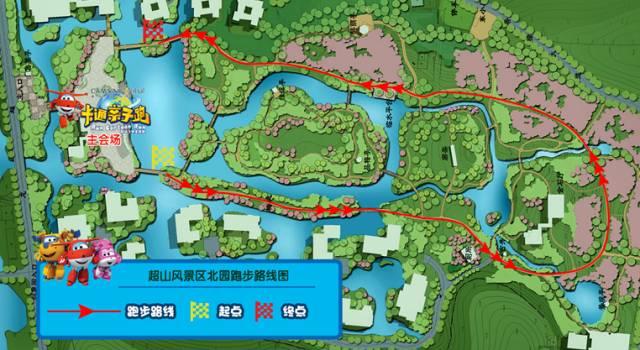跑步路线图 1,自驾游路线: 杭州到超山景区自驾车路线:  1.
