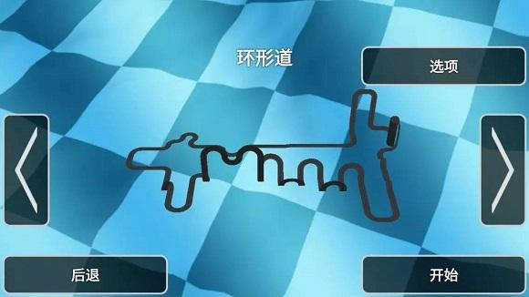 俞国梁 环形赛道.jpg