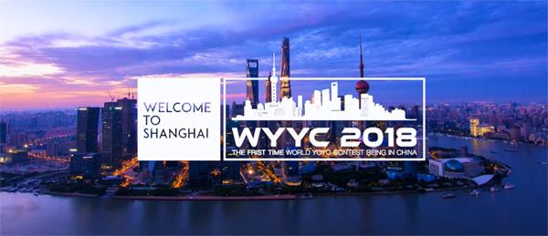 WYYC2018截图.jpg