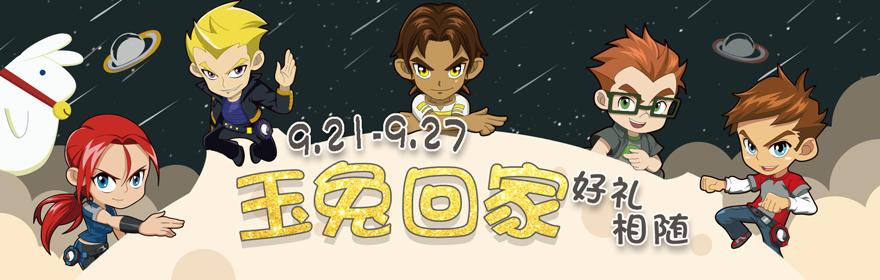 奥飞俱乐部banner.png